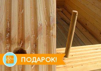 Сборка сруба на деревянный нагель со скидкой 50%!