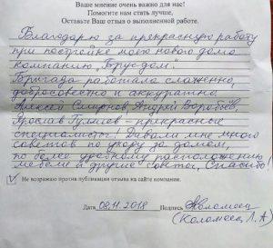 Каркасный дом 6х8 Добрыня, Тверская область, г. Кимры