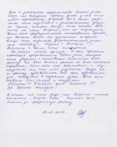 Дом из бруса 6х7 Лучезар, Ленинградская обл., г. Бокситогорск