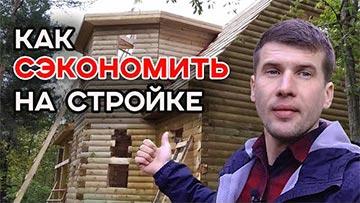 Отделка фасада блок-хаусом. Дом из профилированного бруса за 622 тыс.руб