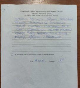Дом из бруса 8х13 Роман, Ленинградская обл., Ломоносовский р-н, Аннинское пос.