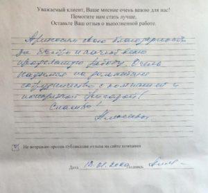 Дом из бруса 8х10.5 Салтан, Ленинградская обл., Приозерский район