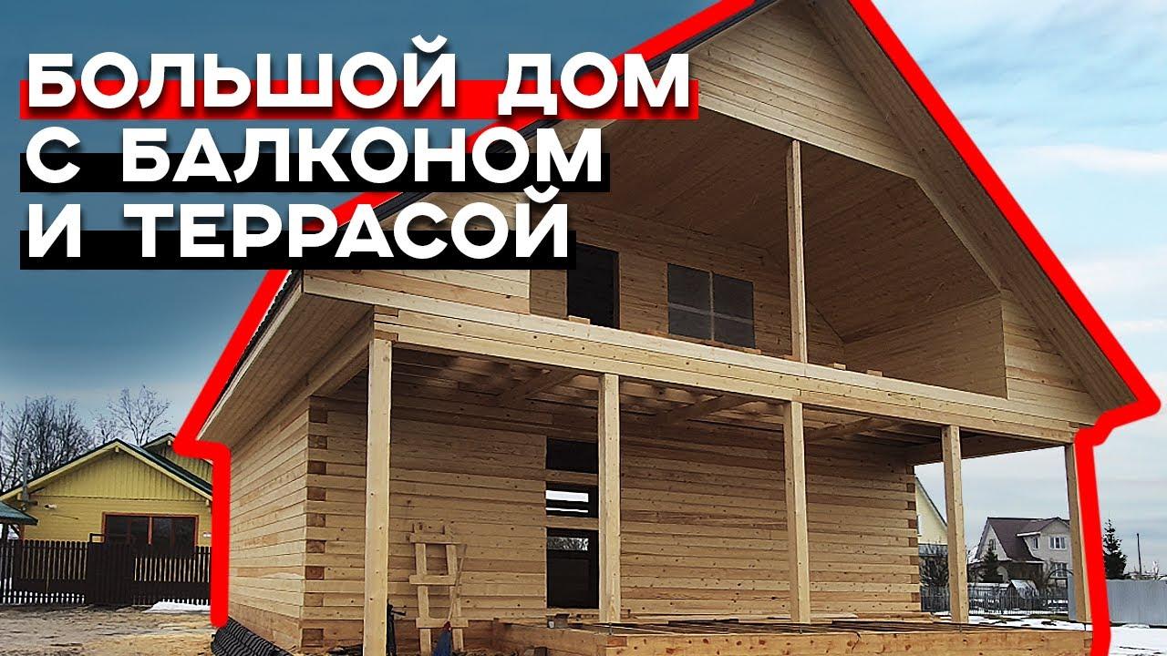 Обзор дома для ПМЖ. Просторный дом из бруса 9х11