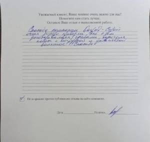 Готовая баня 5 на 2.3м, Ленинградская обл., г. Колпино