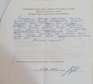 Дом из бруса 8,5х10,5 Илларион, Московская обл., Раменский р-н