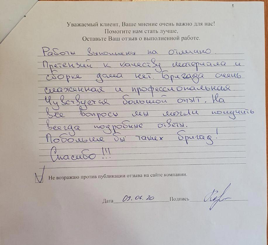 Отзыв о строительстве дома из бруса 10х10 Мартин, Московская обл., Егорьевский р-он