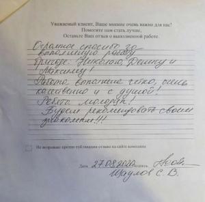 Дом из бруса 7.5х10.5 Корнил, Московская область, Чеховский район