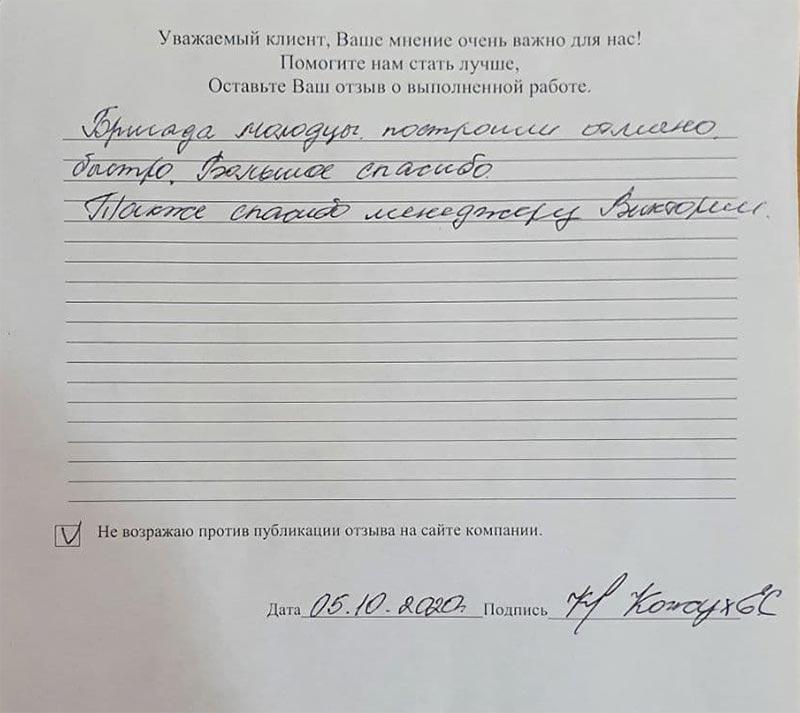 Отзыв о строительстве дома из бруса доброслав 6х6, Ленинградская обл., Ломоносовский район