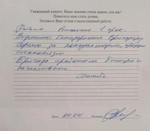 Дом из бруса 6х7.5 Валент, Московская обл., Талдомский г.о.