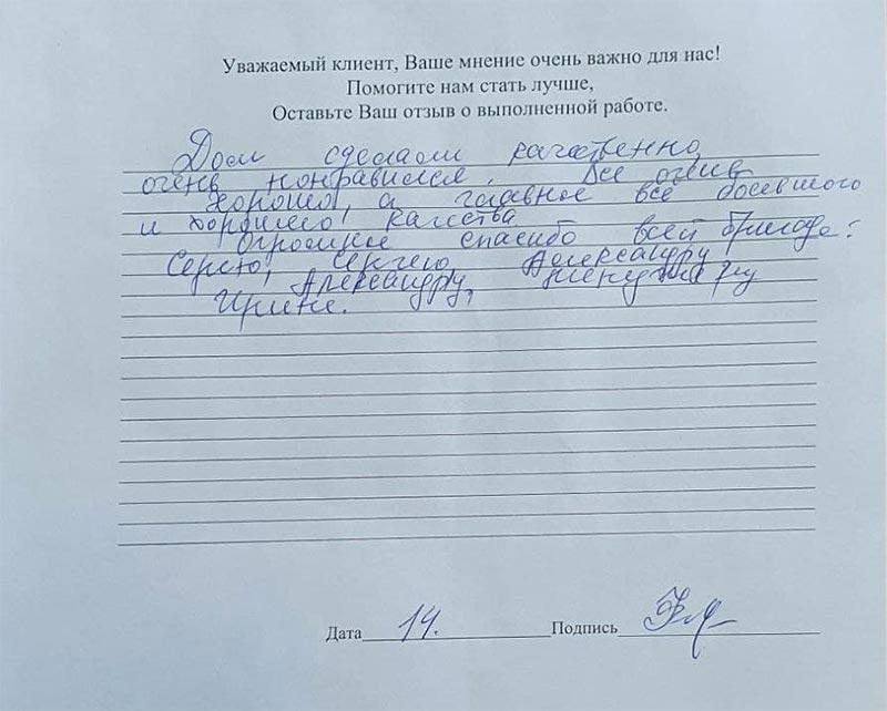"""Отзыв о строительстве дома из бруса """"Ермак"""" 6х8м, Тверская обл., Кимрский р-н"""