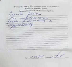 Дом из бруса 8х12 Родион, Московская обл., Ступинский район
