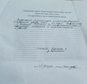 Каркасный дом 6х8 Олег, Владимирская обл., Петушинский р-н